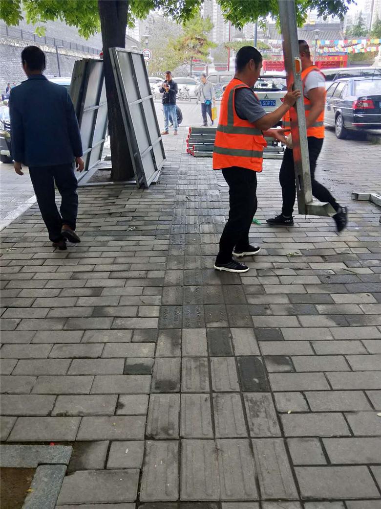 陕西省西安市莲湖区中国移动5g管网铺设(三)