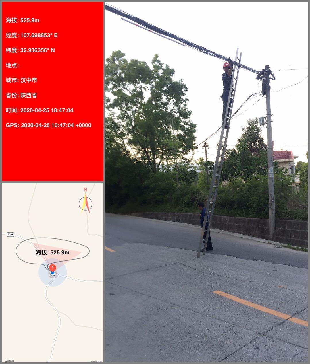 汉中市5G改造工程(一)