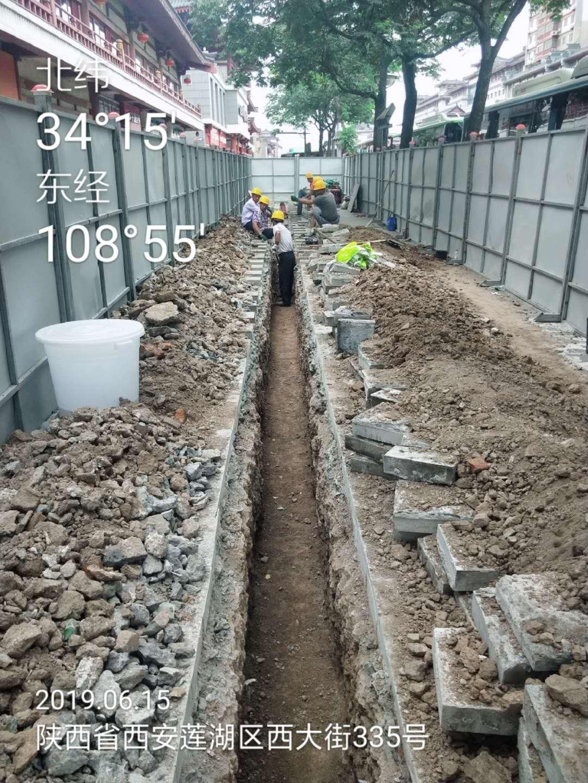 陕西省西安市莲湖区中国移动5g管网铺设
