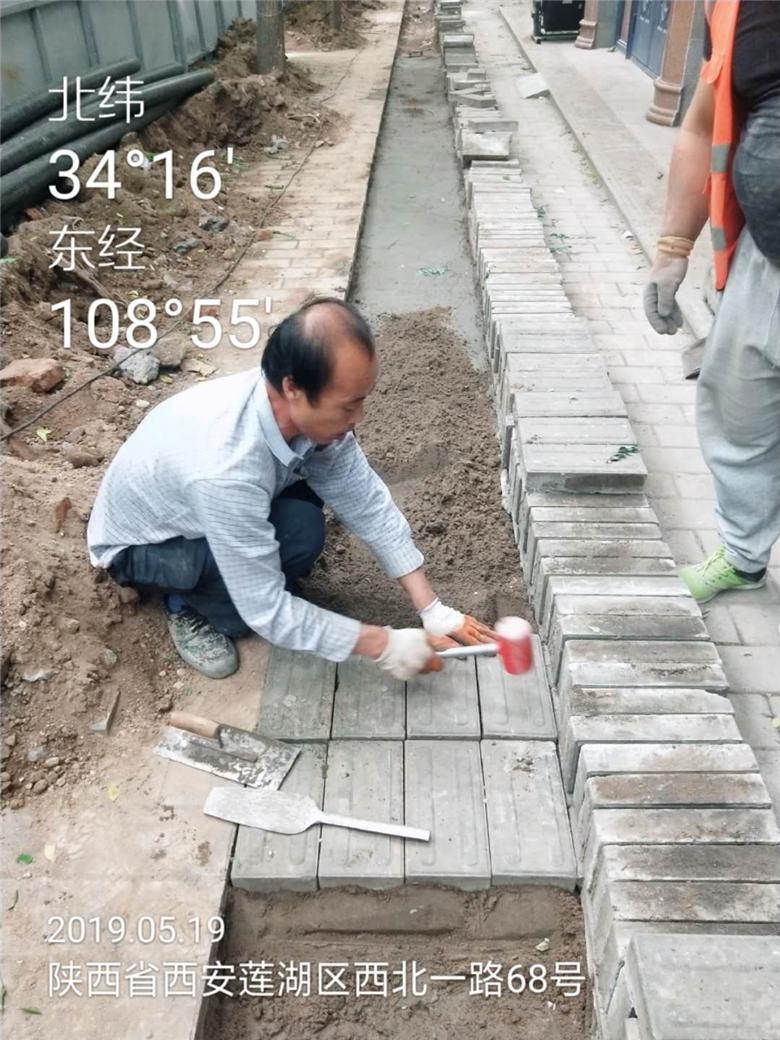 陕西省西安市莲湖区中国移动5g管网铺设(二)